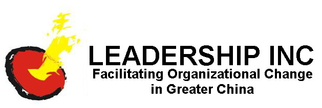 Leadership Inc
