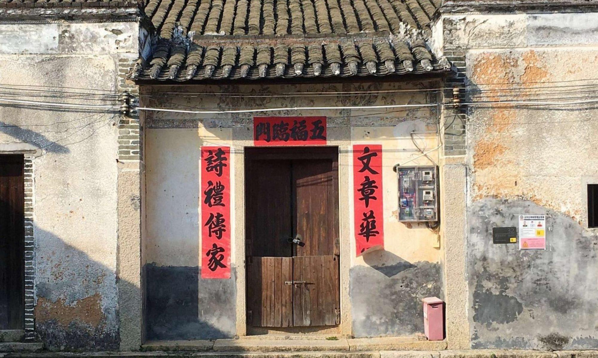 LaoZhai Coffee and Books